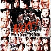 DDT Whos Gonna Top 2020