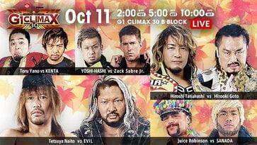 NJPW Day 14 English G1 Climax 30