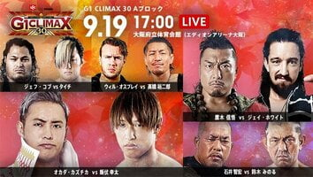 G1 Climax 30 Day 1