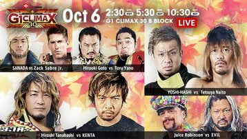 G1 CLIMAX 30 Day 10