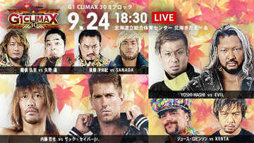 CLIMAX 30 Day 4