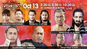 NJPW English G1 Climax 30 Day 15