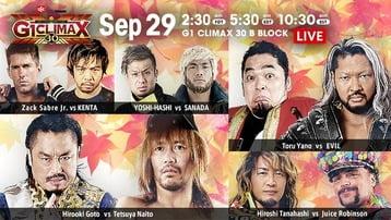 NJPW English G1 Climax 30