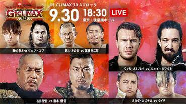 G1 Climax 30 English