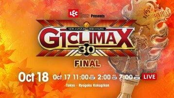 G1 CLIMAX 30 Final 2020