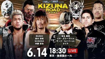 NJPW Kizuna Road 2021
