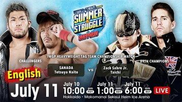 NJPW Summer Struggle In Sapporo 2021 Day 2