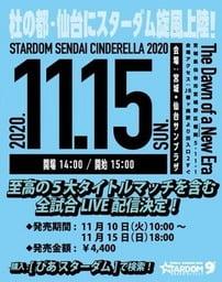 Stardom Sendai Cinderella