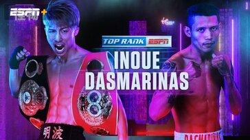 Top Rank on ESPN Inoue vs Dasmarinas
