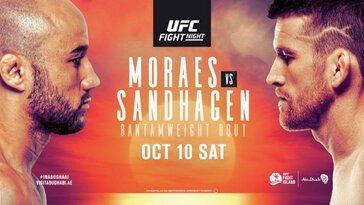UFC Fight Night 179